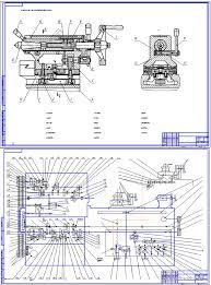 Курсовые и дипломные работы станки токарные металлорежущие  Модернизация коробки скоростей токарно винторезного станка модели 16К20