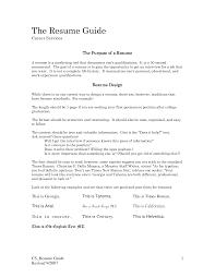 sample first job resume