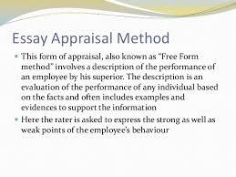 performance appraisal essay appraisal