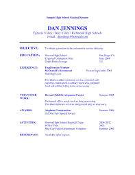 resume templates for high school students cipanewsletter resume templates for high school students resume templates