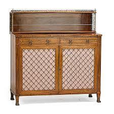 Regency Server 18051815 Regency Style Furniture T78