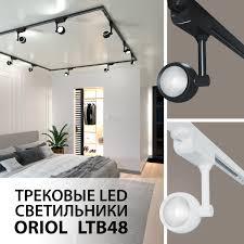 <b>Elektrostandard</b> – производство и продажа <b>светильников</b>