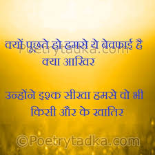 Beautiful Love Quotes Hindi Best Of Hindi Love Quotes Best Love Quotes In Hindi