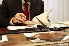 Реферат Общество с ограниченной ответственностью Закон об ООО несколько раз был изменен были предоставлены некоторые поправки и изменения Участники данного общества имеют некоторые обязанности которые