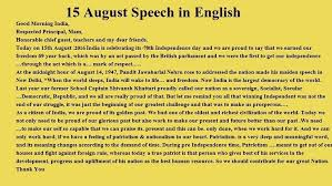 latest th independence day speech for teachers students 15 2017 speech for students