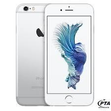 Apple iPhone 6 Plus 16GB prijs -simlockvrij- los kopen?