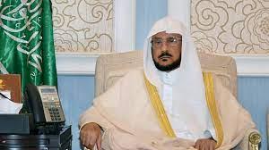 بالفيديو.. آل الشيخ: 3 مهام للمتقدمات للعمل الدعوي بوزارة الشؤون الإسلامية
