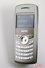 BenQ M775C 平價商務手機| 蘋果新聞網 ...