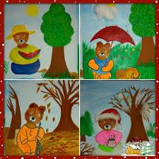 Seasons Chart Kindergarten Seasons Chart For Preschool Seasons Chart Kindergarten