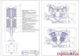 Дипломный проект модернизации газораспределительного механизма  все чертежи