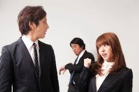 「職場で嫌われる女の特徴」の画像検索結果