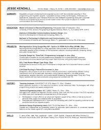 Resume Examples For Engineering Internship My Free Resume Builder