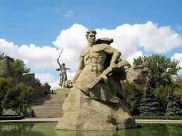 Город Герой Волгоград Город герой Волгоград Мамаев курган Площадь Стоявших насмерть