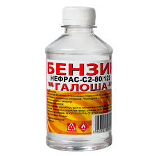 <b>Бензин Вершина Нефрас С2-80/120 Галоша</b>, 0,5 л - купите по ...