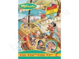 набор для творчества Tatoo Draw Stick пираты елвик ю567062р рус
