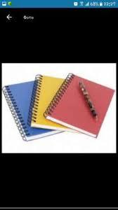 Архив Напишу лекции от руки Написание подготовка курсовых и  Напишу лекции от руки Степногорск изображение 1