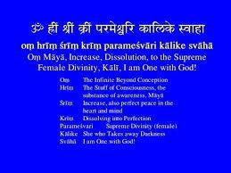 Kali Mantra Hindi English In 2019 Transcendental