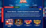 Играть бесплатно в Vulkan Russia