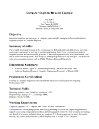 Computer Engineer Resume Berathen Com