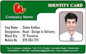 Blank Id Card Template Cool Staff Id Card Template Sample Company Identity Spitznas