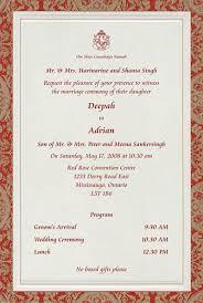 Indian Wedding Invitation Card Sample Indian Wedding Invitation