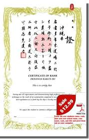 martial arts certificate template martial arts certificates blank martial arts certificates blank