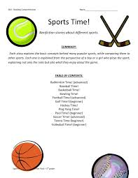 Comprehension Worksheet - Sports Time Collection