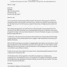 Sample Of A Professional Cover Letter Consultant Cover Letter Samples And Writing Tips