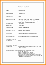 Normal Resume Format Download Best Of Free Teacher Resume Templates