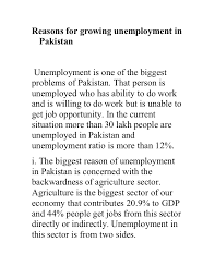 reasons for growing unemployment in