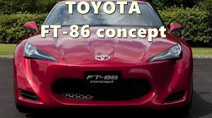 Toyota FT 86 2017 - YouTube