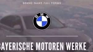 BMW Convertible full name for bmw : What Does BMW Stand For ? - YouTube
