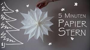 Diy Papier Stern In 5 Minuten Kekulo Christmas новый