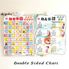 Us 15 7 Audio Pinyin Learning Flip Chart Double Sided Early Education Wall Chart Study Chinese 16 5x22in Chinese Classroom Supplies In Flip Chart