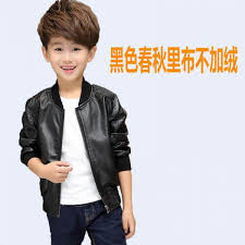 childrenswear boy s leather jacket coat 2018 children spring and autumn jacket winter brushed and thick coat