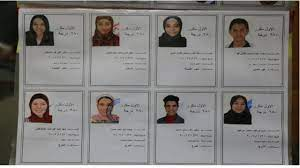 ننشر أسماء أوائل الشهادة الإعدادية 2021 بالقاهرة ورابط الاستعلام عن النتيجة