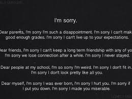 I M Not Good Enough Quotes