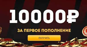 Букмекерская Контора Онлайн Бонус За Регистрация