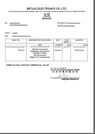 Invoice Order Process