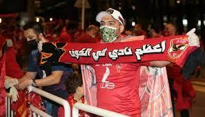 الهزيمة مش مسموحة' لجماهير الأهلي المصري في مونديال الأندية