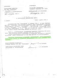 ЗВК Реагент Документы Акт о результатах выполненных работ по обработке сальника АПР