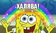 МОН утвердило новые требования к диссертациям Днепр Инфо Новости по теме