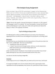 film analysis ellipsis essays