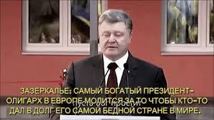 Визит Порошенко в США: Президент за один день провел 8 важных встреч на высоком уровне - Цензор.НЕТ 5871