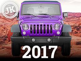 2017 Jeep Wrangler Jk Specs Quadratec