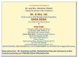 indian style wedding invitation wording for friends manju Wedding Cards Invitation Wordings In Hindi indian style wedding invitation wording for friends indian wedding card invitation wordings in hindi