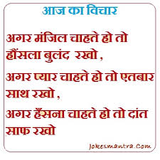 Funny-pictures-with-quotes-for-facebook-in-hindi (4) - Funny And ... via Relatably.com