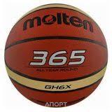 Мячи <b>Molten</b>: Купить в Москве   Цены на Aport.ru