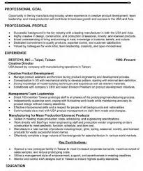 Emt Resume Sample - Kerrobymodels.info