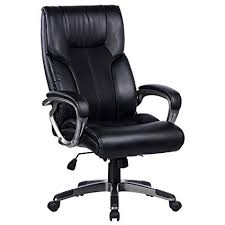 rocking office chair. Simple Rocking VANBOW High Back Office Chair  90110Rocking And Lock Function PU In Rocking R